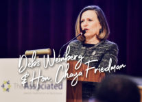 Honoring Congressman Elijah Cummings: Debs Weinberg and Hon. Chaya Friedman | The Associated Nav Image