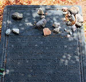 Jewish Cemetery Association of Greater Baltimore